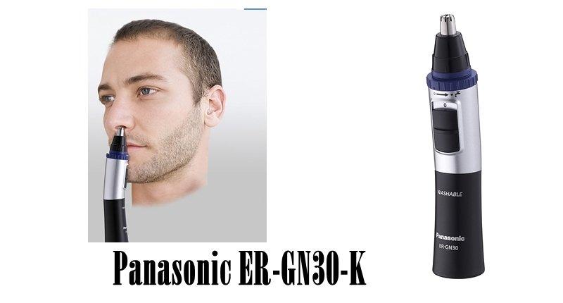 Funcionamiento del Panasonic ER-GN30-K